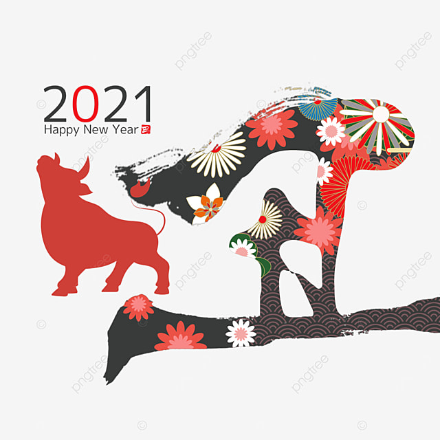 traditional pattern ugly year red cow silhouette japanese happy new year illustration