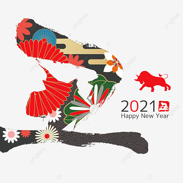 traditional pattern ugly year text japanese happy new year illustration