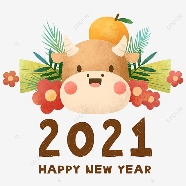 2021 watercolor kawaii happy calf