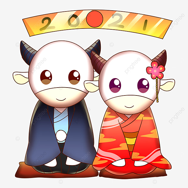 a cow wearing a kimono bowing down to congratulate the new year