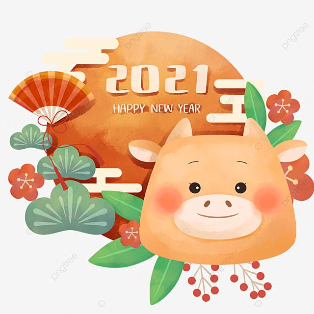 cute style colorful cartoon 2021 japanese ox year