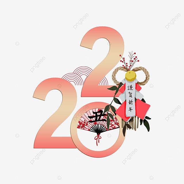 gradient japanese new year 2021
