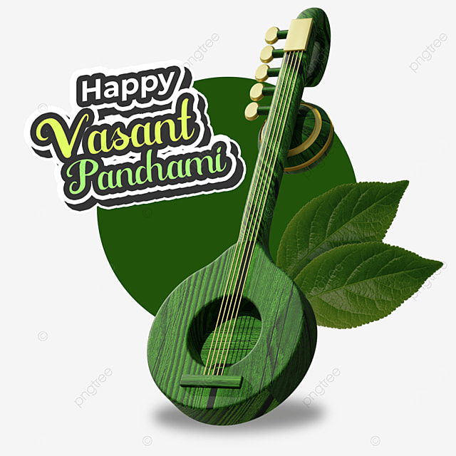 happy vasant panchami with green guitar and leaves