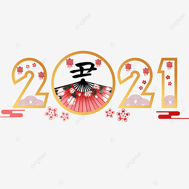 japanese new year simple 2021