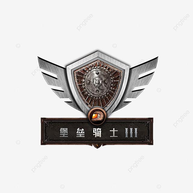 شعار فورت نايت Png