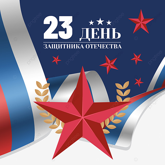 defender of the blue fatherland day in russia