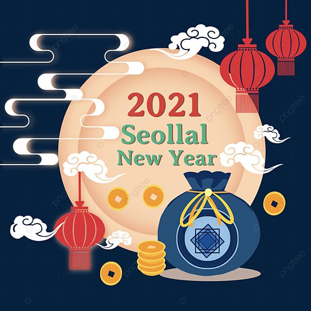 abstract xiangyun lantern decoration korean happy new year lucky bag
