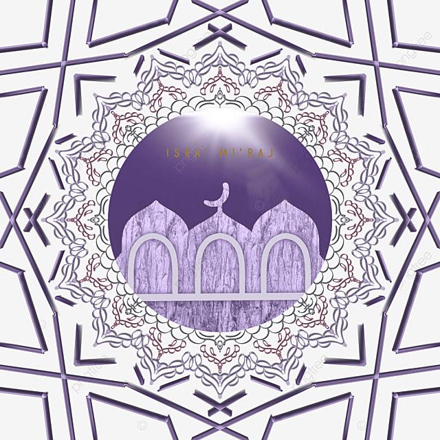 Gambar Estetika Ungu Pola Seni Isra Mi Raj Salam Isra Mi Raj Islam Png Transparan Clipart Dan File Psd Untuk Unduh Gratis