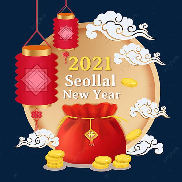 golden xiangyun lantern decoration red korean happy new year lucky bag