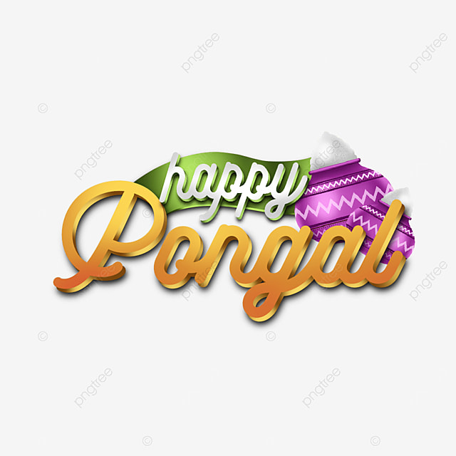 3d text decoration for happy pongal