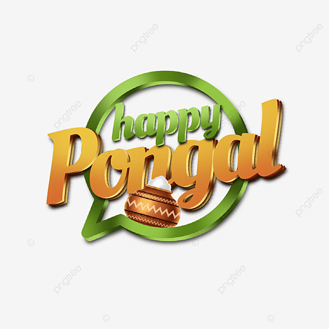 3d text illustration for pongal celebration