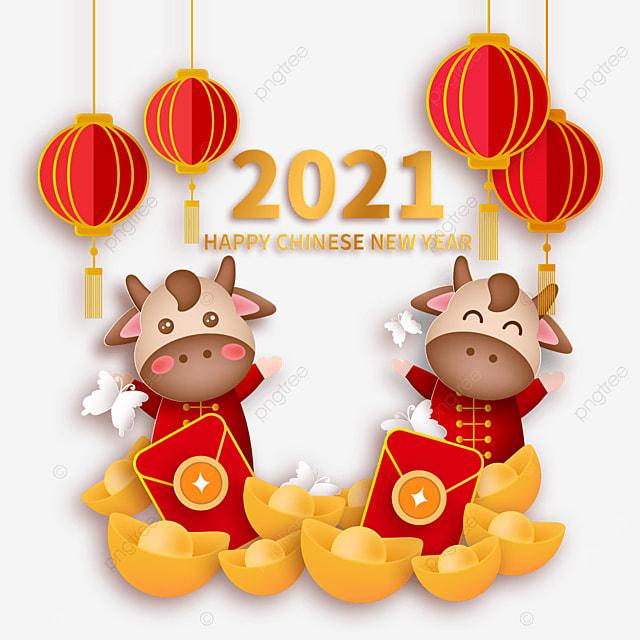 chinese new year red lantern ingot