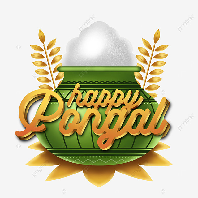 cool happy pongal asset decoration with embossed text