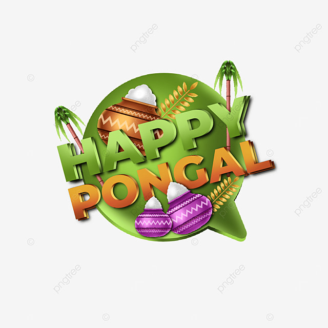 cool text happy pongal decoration