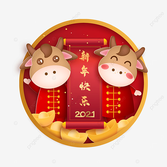 happy new year in red ox year