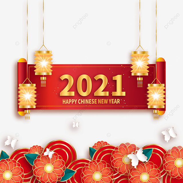 happy new year red banner