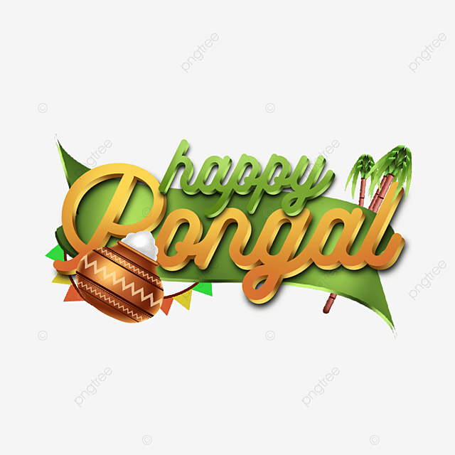 happy pongal 3d embossed text element