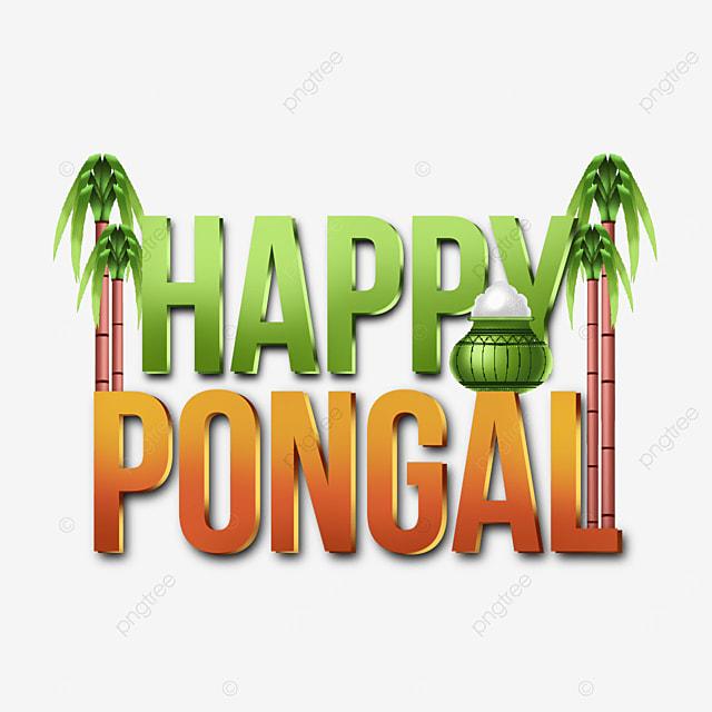 happy pongal 3d text transparent element