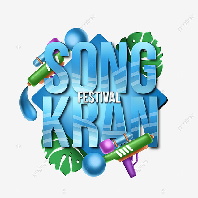 happy songkran festival 3d text label with water gun