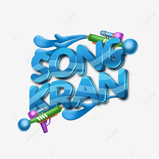 happy songkran festival 3d text with waves illustration