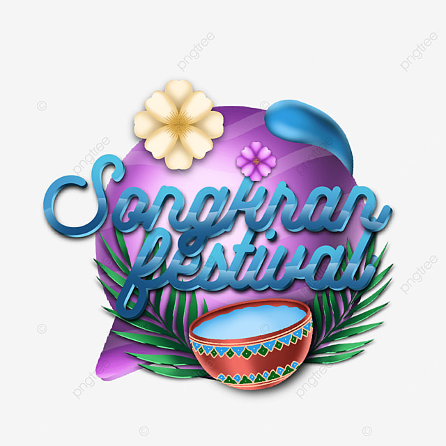 happy songkran festival label cool and interesting