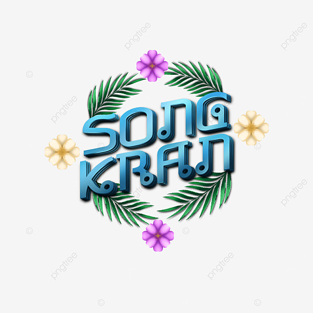 happy songkran festival label with coconut leaf frame