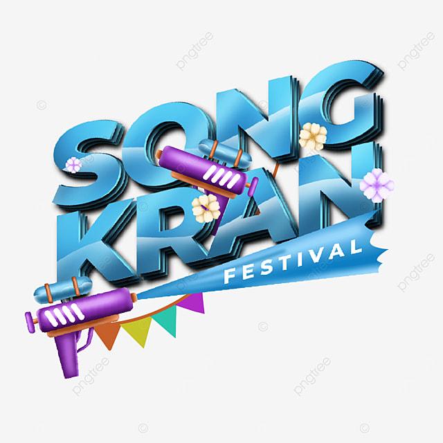 happy songkran thailand greeting 3d text label