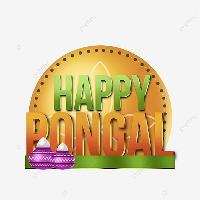 modern 3d asset text happy pongal