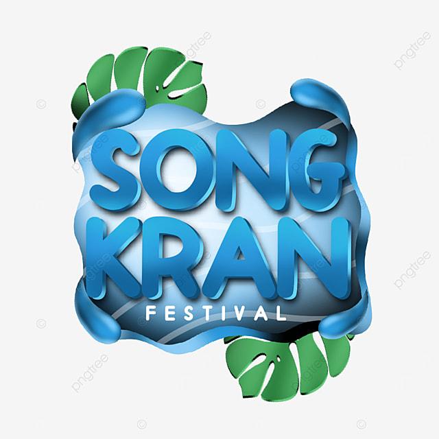 text illustration for the thai songkran festival