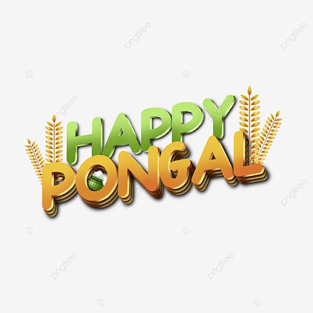 transparent 3d text decoration happy pongal