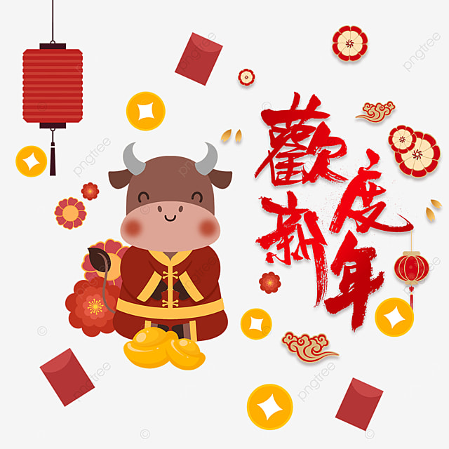 celebrate the chinese new year in the year of the ox