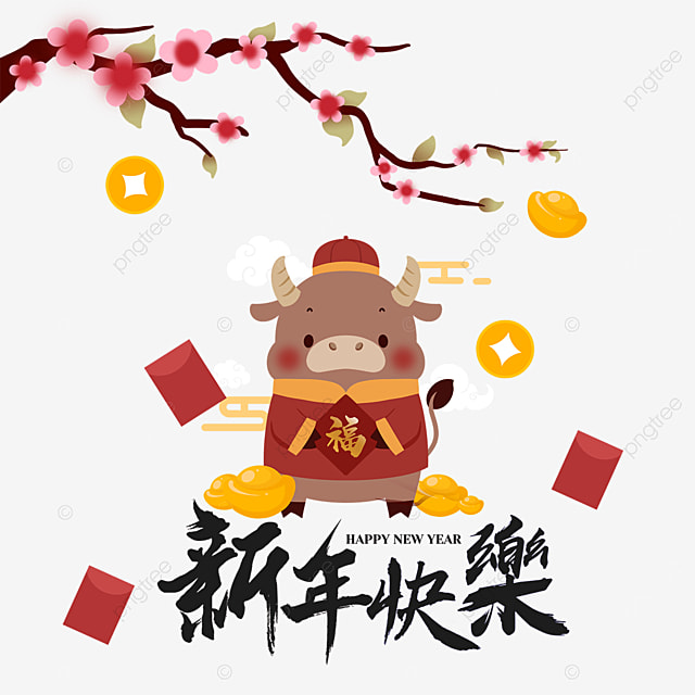 happy new year chinese new year year of the ox