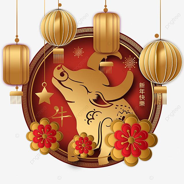 new year chinese new year golden lantern