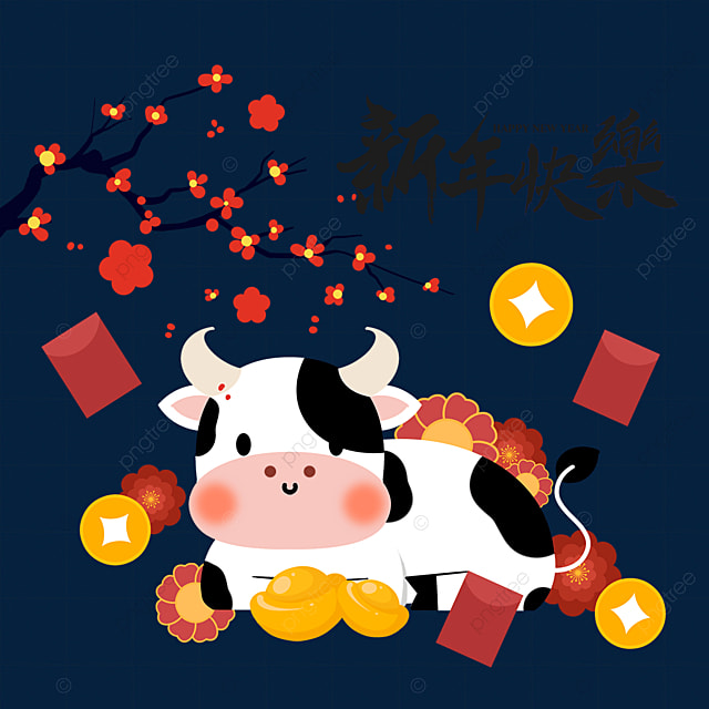 ox year of the ox