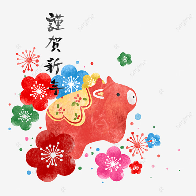 japanese style colored flower new year cow
