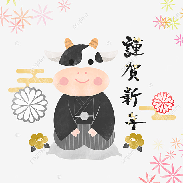 japanese style congratulations on the new year cow