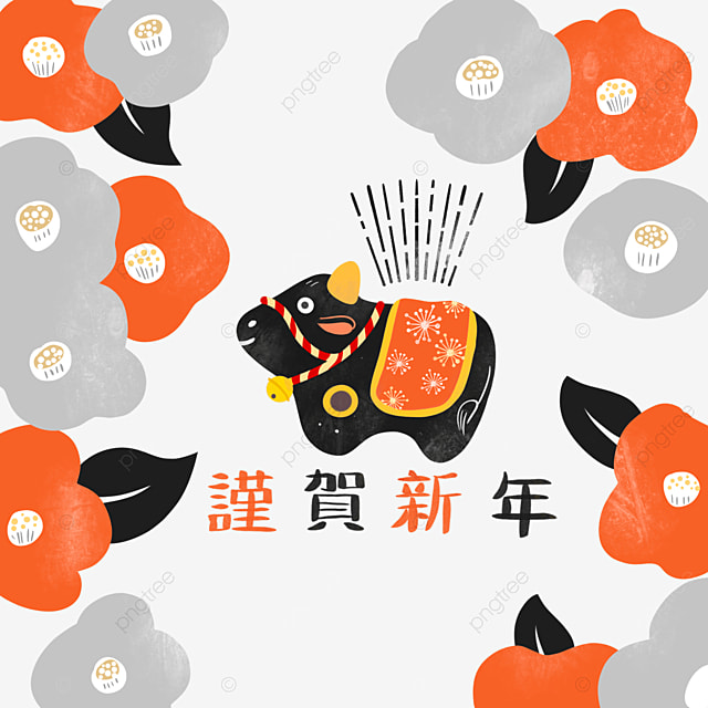 japanese style happy new year year of the ox