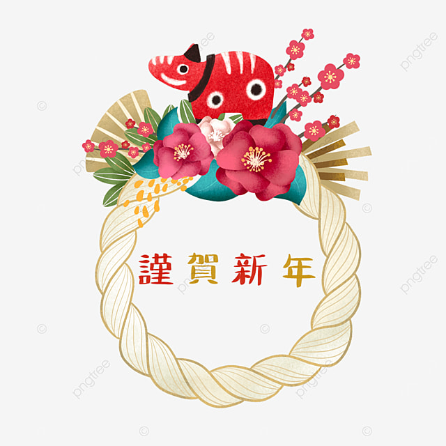 japanese style new year cow creative