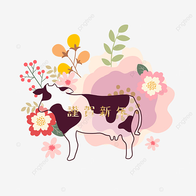 japanese style pink new year cow