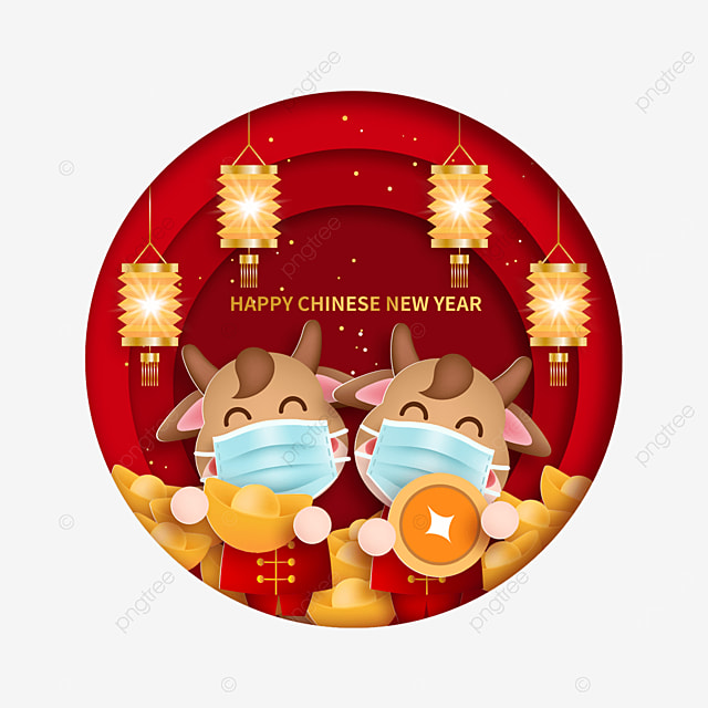 a mask holding an ingot to protect the calf in a round paper cut wind spring festival illustration
