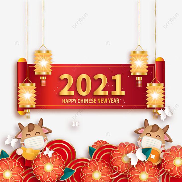 mask protective calf golden lantern decoration happy new year festive illustration