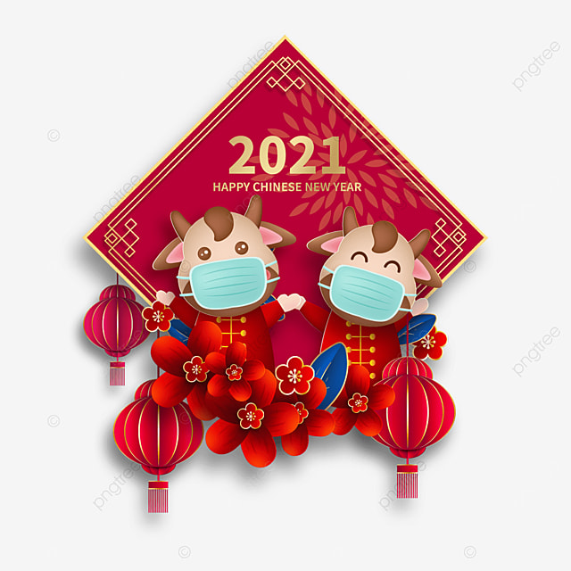 real texture red lantern mask protective calf spring festival illustration