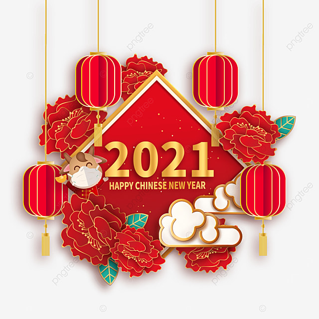 red paper cut style textured lantern mask protective calf spring festival ox year illustration