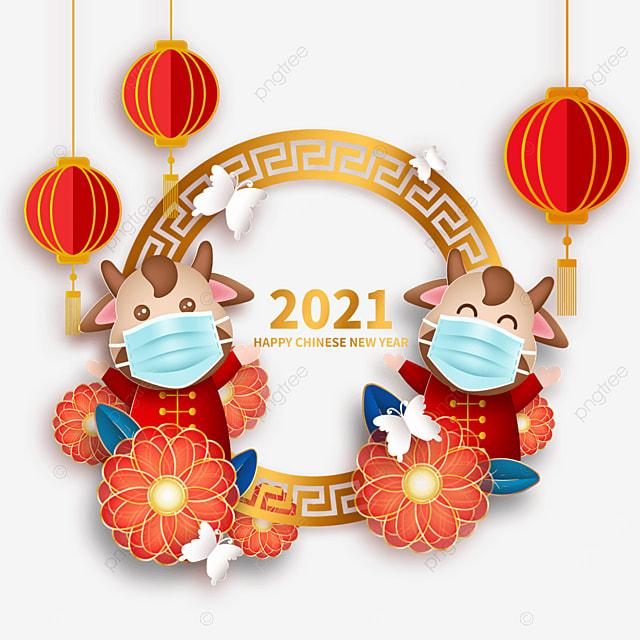 round retro border mask protective happy new year calf illustration