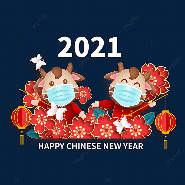 textured paper cut wind mask protective calf happy new year illustration