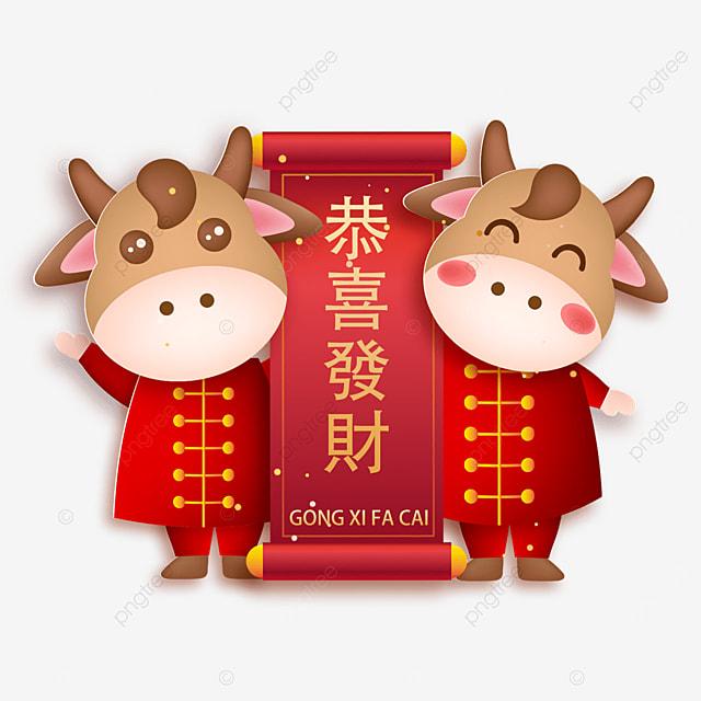 cartoon gong xi fa cai spring festival