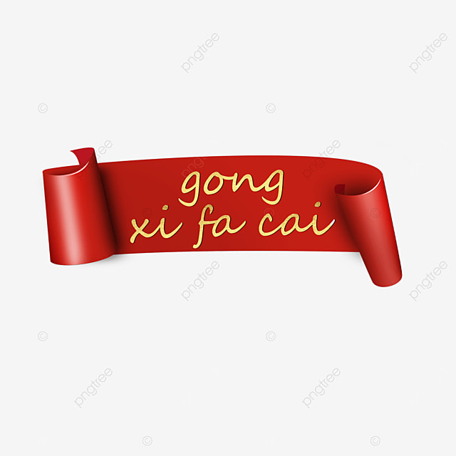 gong xi fa cai chinese new year of the ox