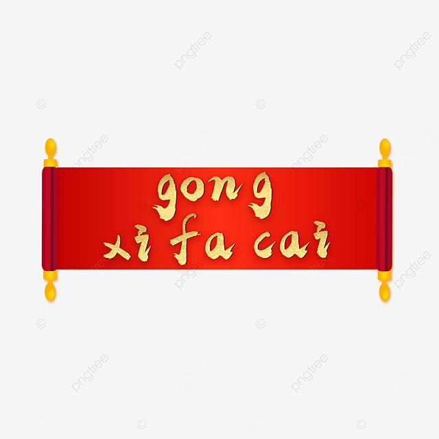 gong xi fa cai texture spring festival