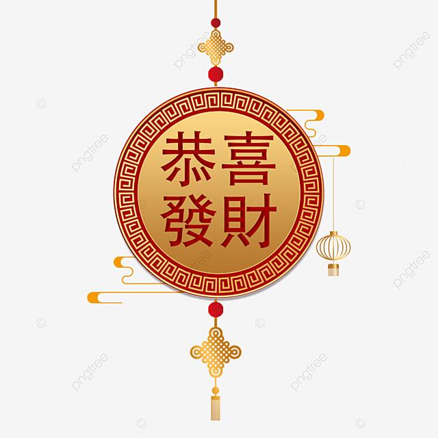 lucky stars zhao zhaogong xi fa cai spring festival