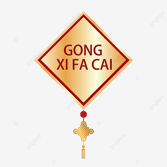 zhang deng jie cai gong xi fa cai spring festival